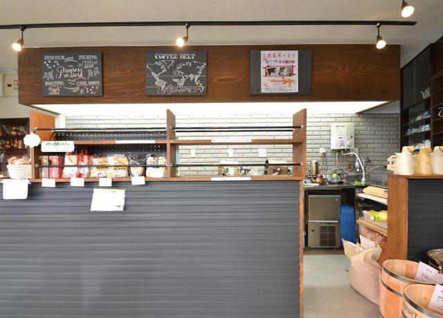 お客さまと焙煎を何より大切に考えた店舗設計