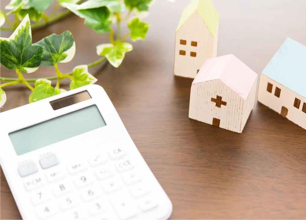 住宅ローン減税活用のポイント